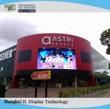 P6 visualizzazione di LED esterna impermeabile circolare della curva HD per la pubblicità ed il centro commerciale