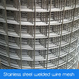 304/316 di rete metallica saldata dell'acciaio inossidabile