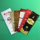 De medio-verzegelde Zak van de Koffie voor 500g de Verpakking van de Boon van de Koffie