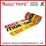 Bandes imprimées adhésives acryliques de cachetage de carton d'emballage général