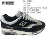 Numéro 52224 l'action de sport des chaussures de trois hommes de couleur chausse l'unité centrale Outsole
