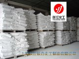 Manganous Carbonaat van de hoge Zuiverheid voor Ferriet met SGS en ISO9001