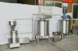 衛生ステンレス鋼のスムージーのプロセスシステム