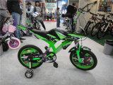 Schmutz Bike Bicycle für Children, Baby Kids Cycle