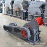 Trituradora 2017 de martillo móvil del motor diesel de la estructura confiable de Yuhong