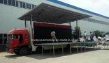 JAC 3の車軸高品質実行トラック80平方メートルの移動可能な段階の