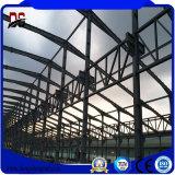 金属の建物は鉄骨構造の倉庫の研修会をカスタマイズした