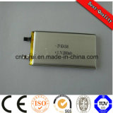 401430 120mAh Rechagerable李Polymer Battery