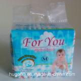 卸売のための超より薄い赤ん坊のおむつ