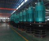 Bomba de propulsor sumergible vertical de la eficacia alta para la irrigación y el control de inundación