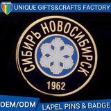 Fabricado en China Precios baratos pins de metal esmaltado insignias de stock
