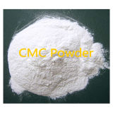 Food of additive Food of degrees of White Powder CMC/Carboxymethyl cellulose Sodium CMC