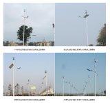 200W 300W 400W 12V 24V Wind-Turbine-Wind-Solarstraßenlaterne-Mischling