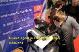 SMT Auswahl und Platz-Maschine Neoden4 für gedruckte Schaltkarte, SMT Produktionszweig