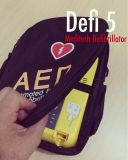 Meditech Defi5 défibrillateur externe automatique avec 5 heures de stockage des ECG AED