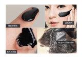 Bioaoua a activé des soins de la peau de face de correcteurs de pigmentation de nettoyeur de pore de carbone blanchissant le masque facial