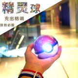 le côté Pokemon du pouvoir 12000mAh vont le 3ème côté de pouvoir de Pokeball