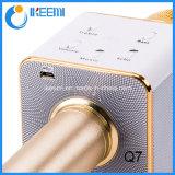 携帯用無線電信Q7のマイクロフォンのBluetoothのステレオのカラオケのマイクロフォン