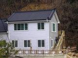 개인적인 생존을%s 자동차 또는 조립식 Prefabricated 강철 집