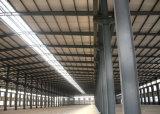 Atelier peu coûteux de structure métallique de qualité industrielle de construction (ZY117)