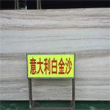 Fabrik-weiße Marmorfliese-weißer Galaxie-Marmor mit Rabatt