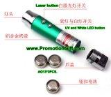Keychain Laser 포인터