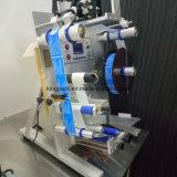 ガラスビンの分類機械のための丸ビンの分類機械