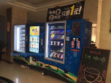 Máquina expendedora de pantalla grande para bebidas / Pringles