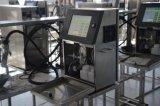 광수는 잉크 제트 만기일 인쇄 기계를 병에 넣는다
