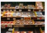 China Fez o custo de economia de água Absorvente Alimentos Contato Carne de embalagem PP Fresco Bandeja com almofada