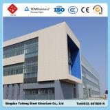 Costruzione prefabbricata chiara della struttura d'acciaio della fabbrica