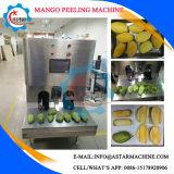 販売のためのKohlrabiのラディッシュのピーラー機械(皮の皮機械)