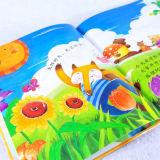 케이스 행이는 책 아동 도서를 인쇄하는 단단한 덮개 책