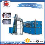 Máquina del moldeo por insuflación de aire comprimido de la botella del animal doméstico o del plástico del HDPE