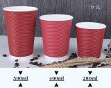 Кофейная чашка бумаги типа стены пульсации
