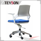 PP Plastic Comfortable Seat DAP Office Chair