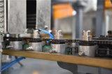 水漕の伸張のブロー形成機械