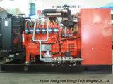 50kw Biogas Genset/CHP