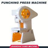 Pressa meccanica ordinaria meccanica della macchina per forare dell'azionamento della pressa di potere di Yawei (J23-10t)