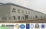 Almacén modular prefabricado del almacén del edificio