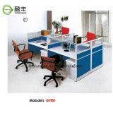 현대 가구 사무실 분할 모듈 책상 Yf-G0501
