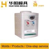 ホーム電気機器工業(HY006)のための注入型か型