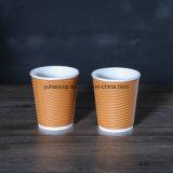 Taza caliente de la ondulación del papel del café con 8oz, 12oz, 16oz