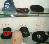 Einzigartige Entwurfs-Hüte (Reihe 2)