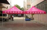 Nuovo colore blu 2017 che fa pubblicità alla tenda piegante per la mostra di cerimonia nuziale (tenda 2-008)