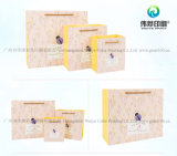 中国の卸し業者の小さい装身具のための習慣によって印刷されるペーパー包装のギフト袋