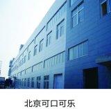 Dx51d Az Prepainted стальной лист крыши на стене кровельных строительных материалов