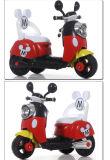 Venda por grosso de fábrica Cool Motociclo Eléctrico do motociclo de três rodas