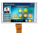 """5.7 """" écran LCD TFT, 320X240 Spi séquentiel, contact facultatif"""