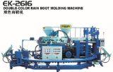 Máquina dobro giratória da modelação por injeção de Rainboot da cor do PVC